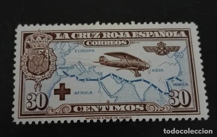 ESPAÑA,1926,PRO CRUZ ROJA ESPAÑOLA,CORREO AÉREO,EDIFIL 344*,NUEVO,SEÑAL FIJASELLO,(LOTE AR) (Sellos - España - Alfonso XII de 1.875 a 1.885 - Nuevos)