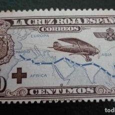Sellos: ESPAÑA,1926,PRO CRUZ ROJA ESPAÑOLA,CORREO AÉREO,EDIFIL 344*,NUEVO,SEÑAL FIJASELLO,(LOTE AR). Lote 97780947