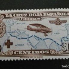 Sellos: ESPAÑA,1926, CRUZ ROJA ESPAÑOLA,CORREO AÉREO,EDIFIL 344*,NUEVO,SEÑAL FIJASELLO,ADELGAZADO,(LOTE AR). Lote 97781391