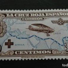 Sellos: ESPAÑA,1926,PRO CRUZ ROJA ESPAÑOLA,CORREO AÉREO,EDIFIL 344,NUEVO,SIN GOMA,(LOTE AR). Lote 97781631
