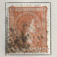 Sellos: SELLO DE ESPAÑA REINADO DE ALFONSO XII AÑO 1875-USADO-EDIFIL 165, 20 C.NARANJA.DENTADO. Lote 98858175