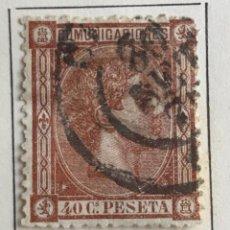 Sellos: SELLO DE ESPAÑA REINADO DE ALFONSO XII AÑO 1875-USADO-EDIFIL 167, 40 C.CASTAÑO OSCURO.DENTADO.. Lote 98858387
