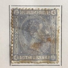 Sellos: SELLO DE ESPAÑA REINADO DE ALFONSO XII AÑO 1875-NUEVO-EDIFIL 168, 50 C.LILA.DENTADO.. Lote 98858843