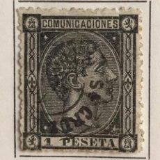 Sellos: SELLO DE ESPAÑA REINADO DE ALFONSO XII AÑO 1875-USADO-EDIFIL 169, 1 P.NEGRO GRISÁCEO. DENTADO. . Lote 98859035