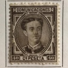 Sellos: SELLO ESPAÑA REINADO DE ALFONSO XII 1875-NUEVO SEÑAL FIJASELLOS-EDIFIL 178,40 C.CASTAÑO NEGRO. Lote 98860375