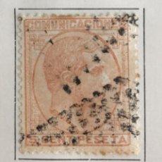 Sellos: SELLO DE ESPAÑA REINADO DE ALFONSO XII AÑO 1878-USADO-EDIFIL 191, 5 C.NARANJA.DENTADO. Lote 99218535