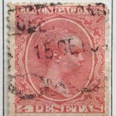 Sellos: SELLO DE ESPAÑA REINADO DE ALFONSO XIII AÑO 1889-1901-USADO-EDIFIL 227, 4 P.ROSA. DENTADO. Lote 99288063