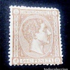 Sellos: ESPAÑA. ALFONSO XII. EDIFIL 167 NUEVO 40 CENTIMOS CASTAÑO OSCURO , CON GOMA Y SEÑAL FIJASELLOS. Lote 99737319