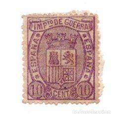 Sellos: IMPUESTO DE GUERRA - ESPAÑA - 10 CENTIMOS. Lote 99906927