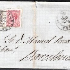 Sellos: ENVUELTA CON NUMS. 188-192 DE TORTOSA (1878) A BARCELONA -FECHADOR DE TREBOL. Lote 101199935