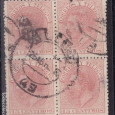 Sellos: DD14- CLÁSICOS EDIFIL 210 BLOQUE DE 4 USADO VALENCIA. Lote 101718731