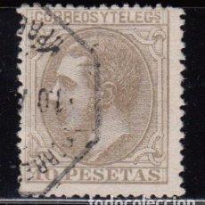 Sellos: 1879 EDIFIL Nº 209. Lote 102391267