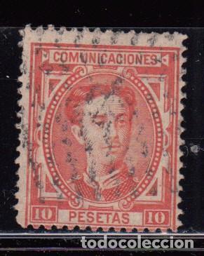 1876 EDIFIL Nº 182 (Sellos - España - Alfonso XII de 1.875 a 1.885 - Usados)