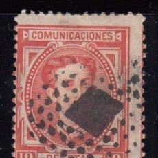 Sellos: 1876 EDIFIL Nº 182. Lote 102392667