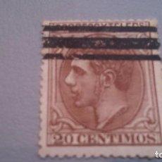 Sellos: 1879 - ALFONSO XII - EDIFIL 203 - BARRADO - MNG - BIEN CENTRADO.. Lote 102704215
