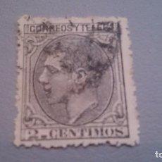 Sellos: 1879 - ALFONSO XII - EDIFIL 200 - CENTRADO.. Lote 102704715