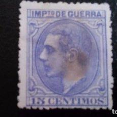 Sellos: 1879 - ALFONSO XII - NO EXPENDIDOS - NE 6 - MH* - NUEVO CON GOMA Y FIJASELLOS.(MANCHA DEL FIJASELLOS. Lote 103066139