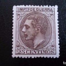 Sellos: 1879 - ALFONSO XII - NO EXPENDIDOS - NE 7 - MH* - NUEVO CON FIJASELLLOS - BIEN CENTRADO. Lote 103067603