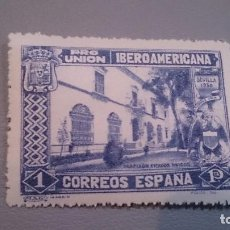 Sellos: 1930 - ALFONSO XIII - EDIFIL 578 - MNH** -BIEN CENTRADO - PRO UNION IBEROAMERICANA.. Lote 103083487