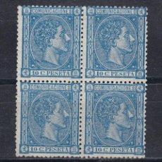 Sellos: 1875 EDIFIL 164(*) NUEVOS SIN GOMA. BLOQUE DE CUATRO..ALFONSO XII. Lote 103163059