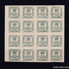 Sellos: 1876 EDIFIL 173** NUEVOS SIN CHARNELA. BLOQUE DE CUATRO. LUJO. CORONA REAL. Lote 103163435