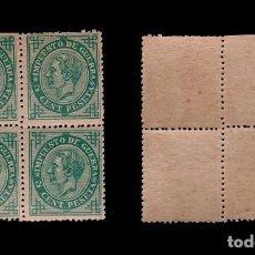 Sellos: 0011 ESPAÑA IMPUESTO DE GUERRA EDIFIL Nº 183 EN B4, CENTRAJE PERFECTO. VER. Lote 103201083