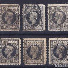 Sellos: EDIFIL 240 ALFONSO XIII. SELLO DE IMPUESTO DE GUERRA. 1898-1899. LOTE DE 6 SELLOS.. Lote 103728671