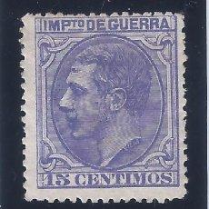Sellos: EDIFIL NE 6 ALFONSO XII. 1879. NO EXPENDIDO. MNG.. Lote 104282103