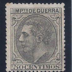 Sellos: EDIFIL NE 8 ALFONSO XII. 1879. NO EXPENDIDO. MNG.. Lote 104282147