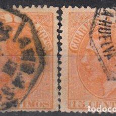 Selos: EDIFIL 210 USADO. ALFONSO XII 1882. DOS SELLOS MATASELLO AMBULANTE: AMB-ASC Y ...HUELVA.. Lote 104993579
