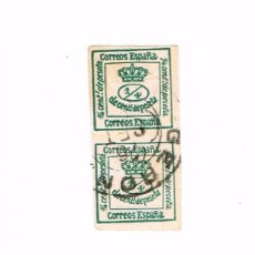 Sellos: EDIFIL 173 TIPO A. Lote 105045727