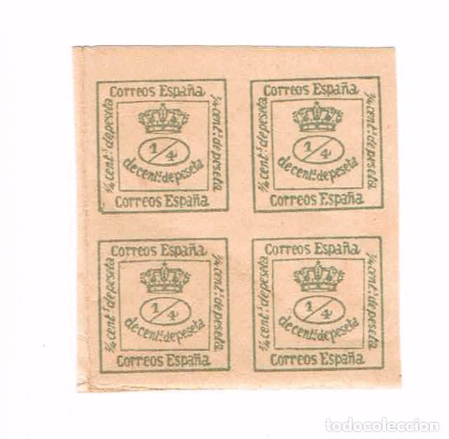 EDIFIL 173 4/4 TIPO B NUEVO (Sellos - España - Alfonso XII de 1.875 a 1.885 - Nuevos)