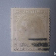 Sellos: 1879 - ALFONFSO XII - EDIFIL 209 - CENTRADO.. Lote 127993108