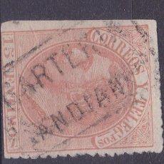 Sellos: CL2-26-ALFONSO XII MATASELLOS CARTERÍA SANDIANES ORENSE TIPO I. NO RESEÑADA. Lote 105774139