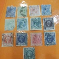 Sellos: LOTE SELLOS TRECE SELLOS CUBA Y PUERTO RICO ALFONSO XII Y XIII. Lote 105906103