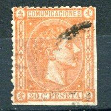 Sellos: EDIFIL 165. 20 CENT ALFONSO XII, AÑO 1875, USADO. VER DESCIRPCIÓN. Lote 105994623