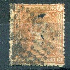 Sellos: EDIFIL 165. 20 CENT ALFONSO XII, AÑO 1875, USADO. VER DESCIRPCIÓN. Lote 105994787