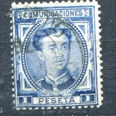 Sellos: EDIFIL 180. 1 PTA ALFONSO XII, AÑO 1876, USADO, PRECIOSO.. Lote 105996199