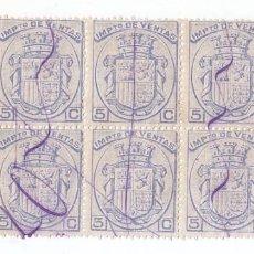 Sellos: BLOQUE DE 10 SELLOS FISCALES DE IMPUESTO DE VENTAS. 5 CÉNTIMOS. FILATELIA FISCAL.. Lote 107321911