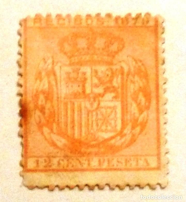 SELLOS ESPAÑA 1879. FISCAL RECIBOS 1879. 12 CTS. DE PESETA. SIN GOMA. NUEVO CON CHARNELA. (Sellos - España - Alfonso XII de 1.875 a 1.885 - Nuevos)