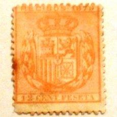 Sellos: SELLOS ESPAÑA 1879. FISCAL RECIBOS 1879. 12 CTS. DE PESETA. SIN GOMA. NUEVO CON CHARNELA.. Lote 107445151