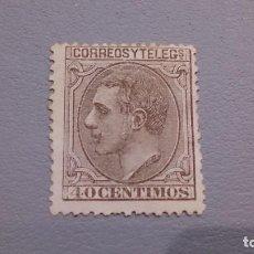 Sellos: 1879 - ALFONSO XII - EDIFIL 205 - MH* - NUEVO - BONITO - VALOR CATALOGO 41€.. Lote 107745587