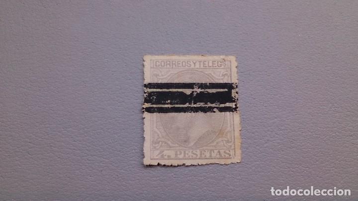 1879 - ALFONSO XII - EDIFIL 208 - BARRADO - CENTRADO. (Sellos - España - Alfonso XII de 1.875 a 1.885 - Nuevos)