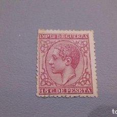 Sellos: 1877 - ALFONSO XII - EDIFIL 188 - MNH** - NUEVO CON GOMA - IMPUESTO DE GUERRA - COLOR VIVO INTENSO. Lote 108274739