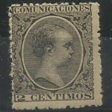 Sellos: ESPAÑA - SELLO NUEVO . Lote 109154415