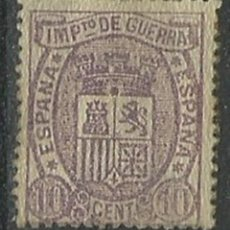 Sellos: ESPAÑA - SELLO NUEVO SIN GOMA . Lote 109156107