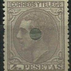 Sellos: ESPAÑA - SELLO NUEVO CON CHARNELA TALADRADO. Lote 109179243