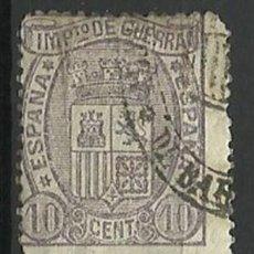 Sellos: ESPAÑA - SELLOS USADOS. Lote 109179787