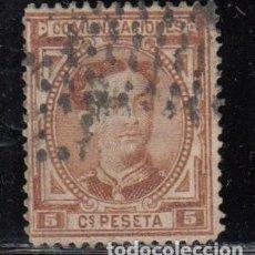 Sellos: ESPAÑA , 1876 EDIFIL Nº 174 . Lote 109495915