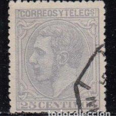 Sellos: ESPAÑA , 1879 EDIFIL Nº 204. Lote 109496139